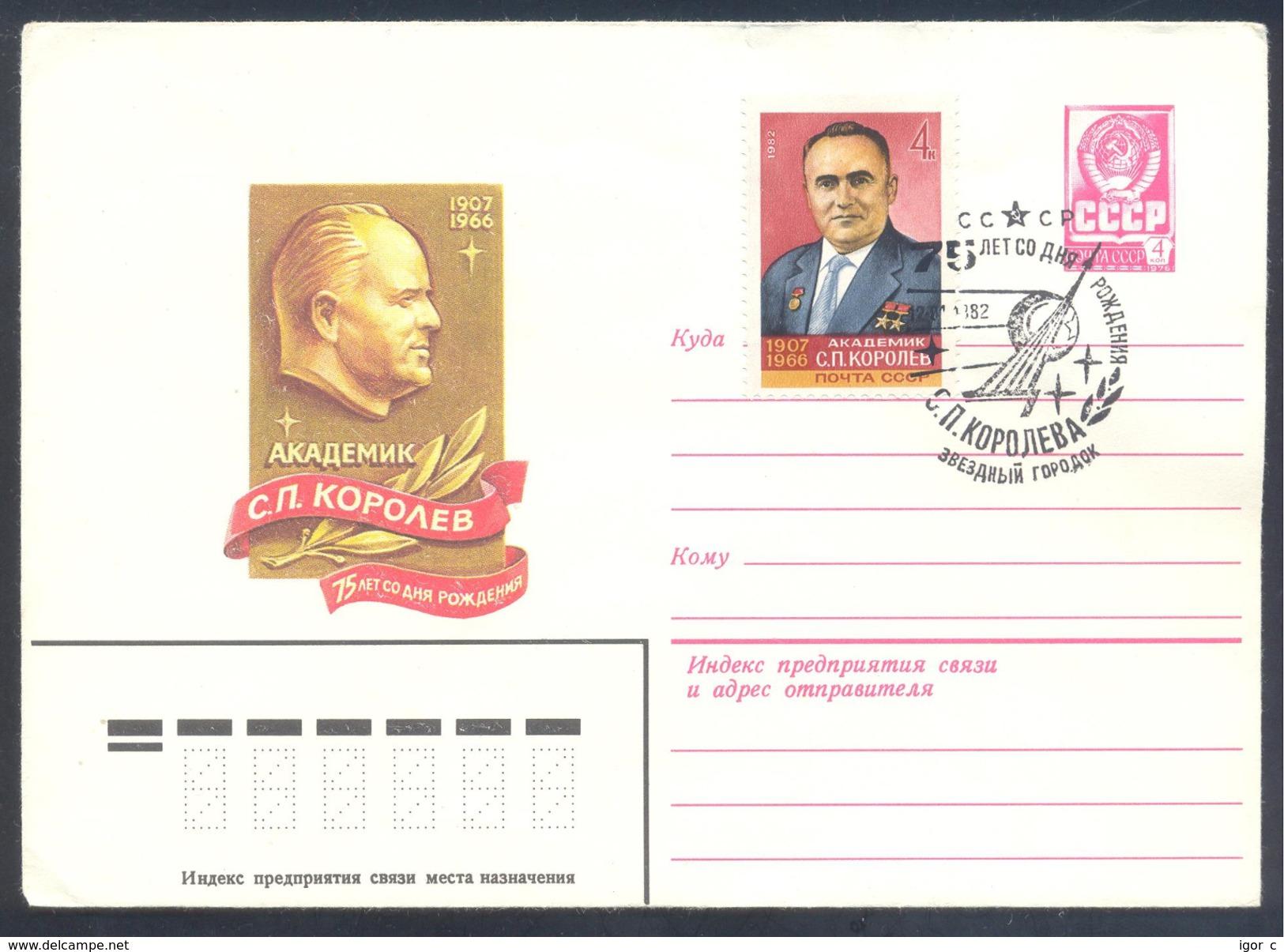 Russia USSR CCCP 1982 Postal Stationery Cover: Space Astronauts Cosmonauts; Sputnik  Korolev - Briefe U. Dokumente