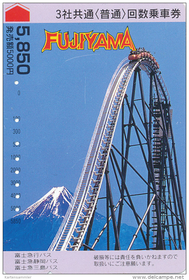 JAPAN Prepaidkarte - Mt. Fuji - Vulcani