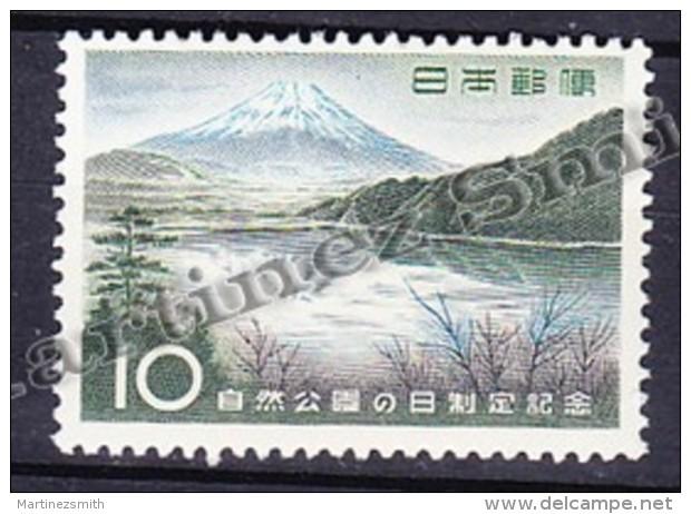 Japan - Japon 1959, Yvert 630 - National Park Day - Mount Fuji & Motusu Lake - MNH - Unused Stamps