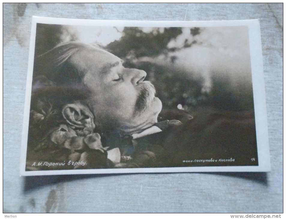 D140992  RUSSIA  Moscow  - MAXIM GORKY Funeral  -Coffin - Photo Loskumova Y Kislova -REAL PHOTO PC Issued In 1936 - Russie
