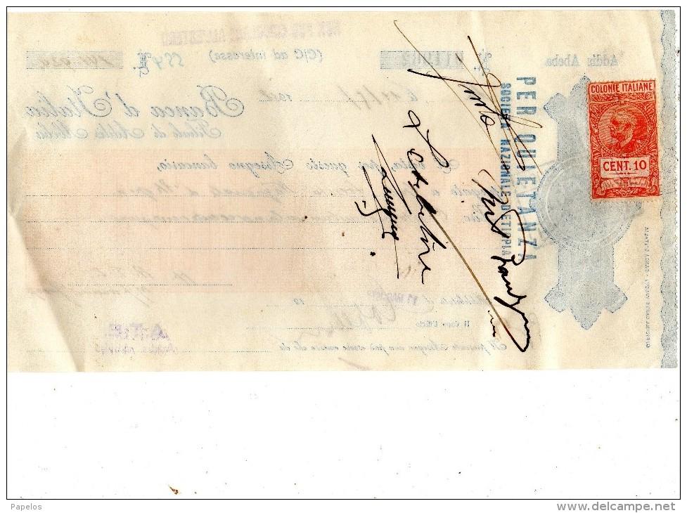 1938 BANCA D'ITALIA FILIALE ADDIS ABEBA - Bills Of Exchange