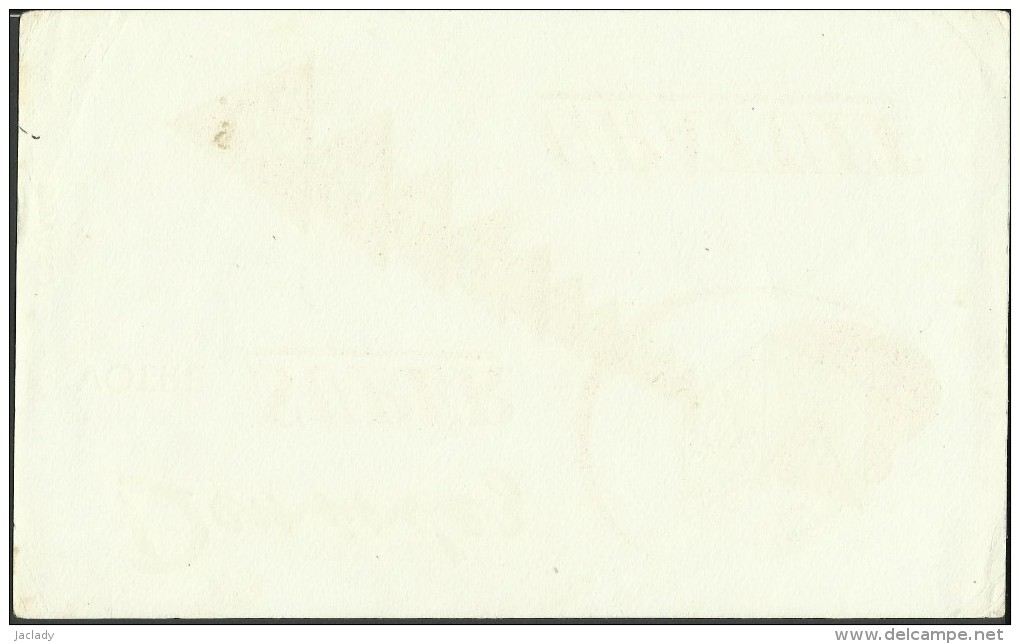 Buvard - Demandez Votre Super Gratuit - Margarine ARCY.         (2 Scans) - Buvards, Protège-cahiers Illustrés