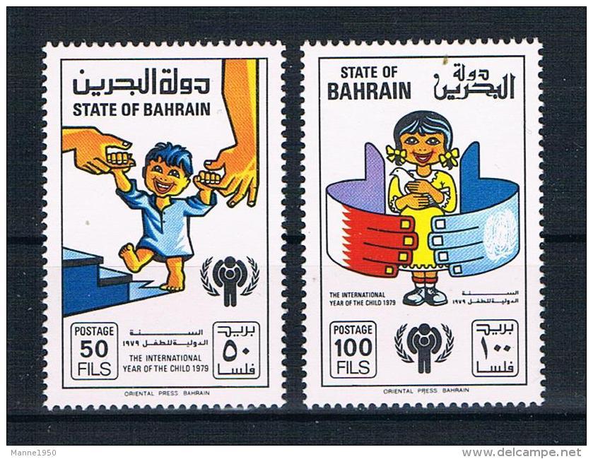 Bahrain 1979 Kinder Mi.Nr. 282/83 Kpl. Satz ** - Bahreïn (1965-...)