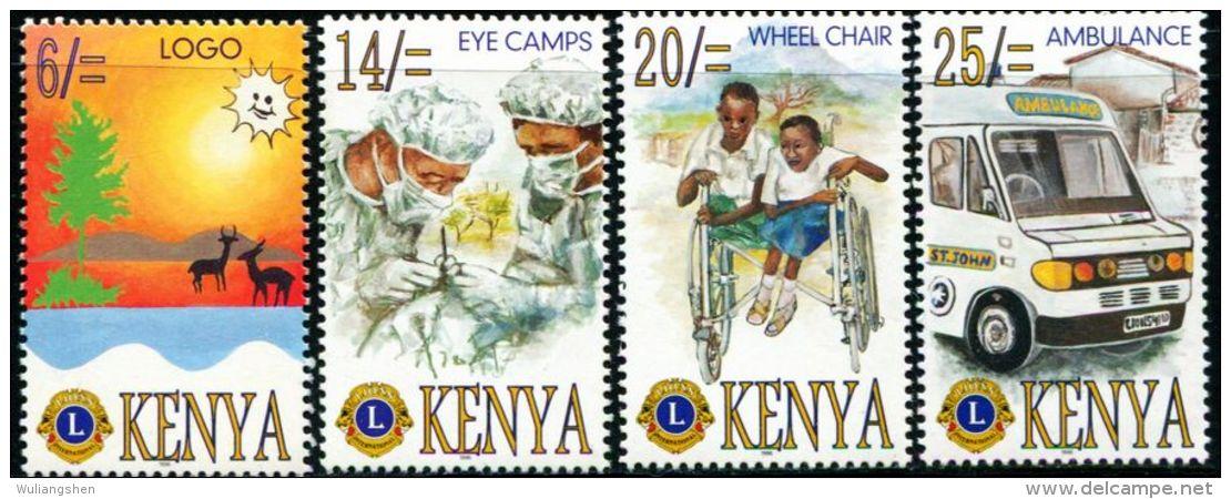 KE0193 Kenya 1995 Lions Clubs 4v MNH - Kenia (1963-...)