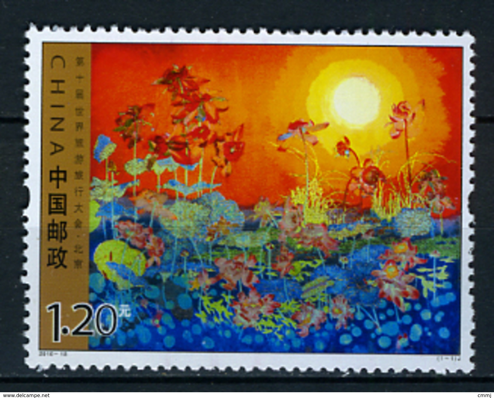 2010 - CINA - PEOPLE´S REPUBBLICA Of CHINA - Mi. Nr. 4158 - NH -( **) - (G - EA-373908.1) - 1949 - ... Repubblica Popolare