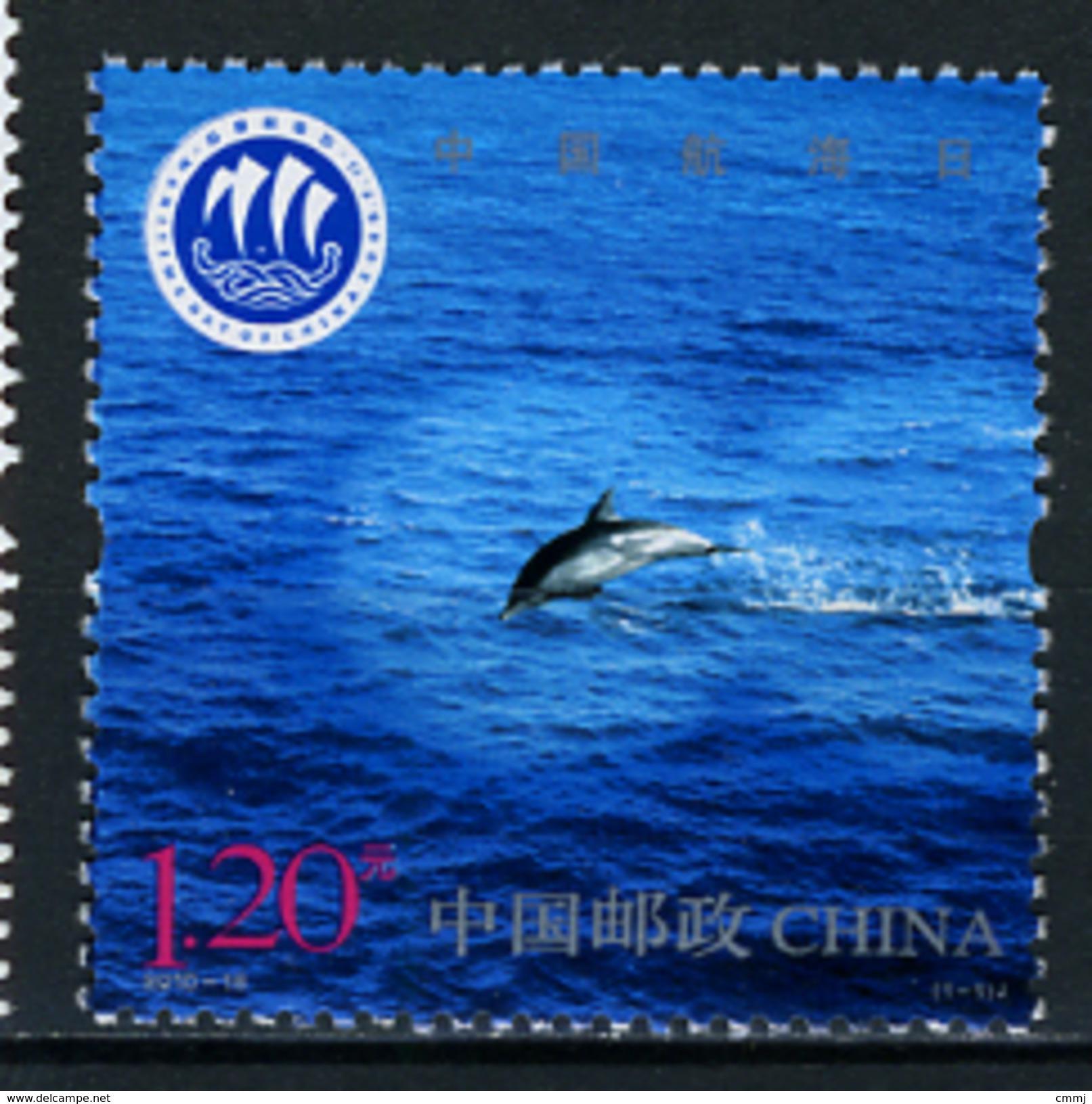 2010 - CINA - PEOPLE´S REPUBBLICA Of CHINA - Mi. Nr. 4172 - NH -( **) - (G - EA-373908.1) - 1949 - ... Repubblica Popolare