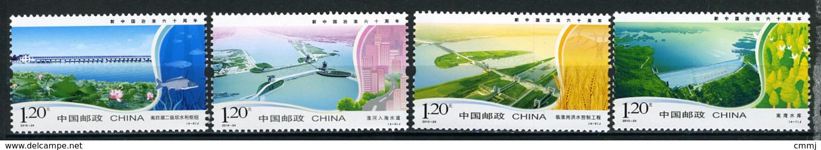2010 - CINA - PEOPLE'S REPUBBLICA Of CHINA - Mi. Nr. 4192/4195 - NH -( **) - (G - EA-373908.1) - 1949 - ... Repubblica Popolare
