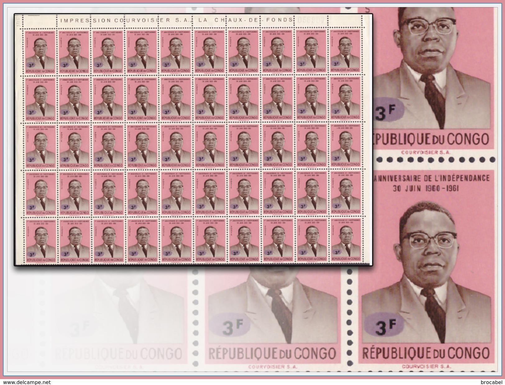 Congo 0543** 3F S 20c -  Feuille / Sheet De 50- MNH - Republik Kongo - Léopoldville (1960-64)