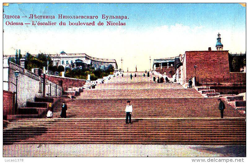 ODESSA / L ESCALIER DU BOULEVARD DE NICOLAS / CIRC 1914 - Ukraine