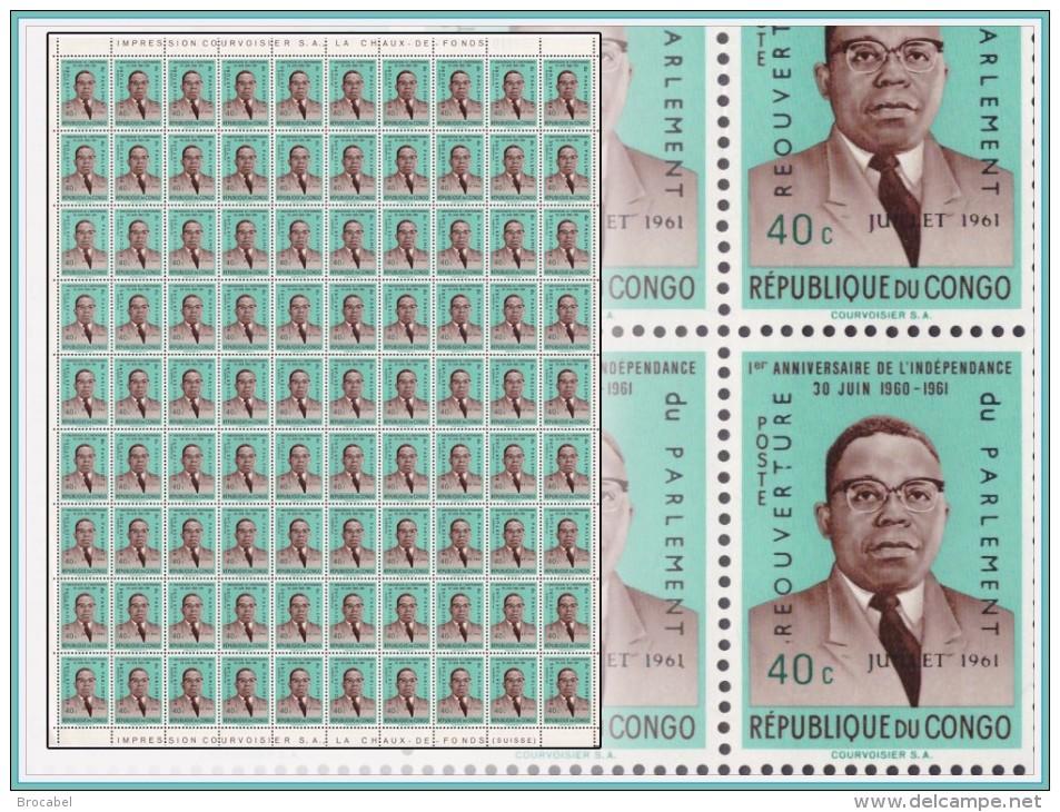 Congo 0447** 40c -  Feuille / Sheet De 100- MNH - Republik Kongo - Léopoldville (1960-64)