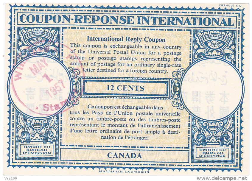 Reply Coupons Bv3752 Coupon Response International International Reply Coupons 12 Cents 1957 Canada