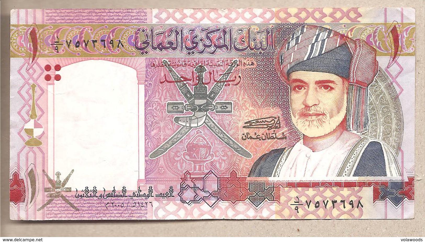 Oman - Banconota Circolata Da 1 Rial - 2005 - Oman
