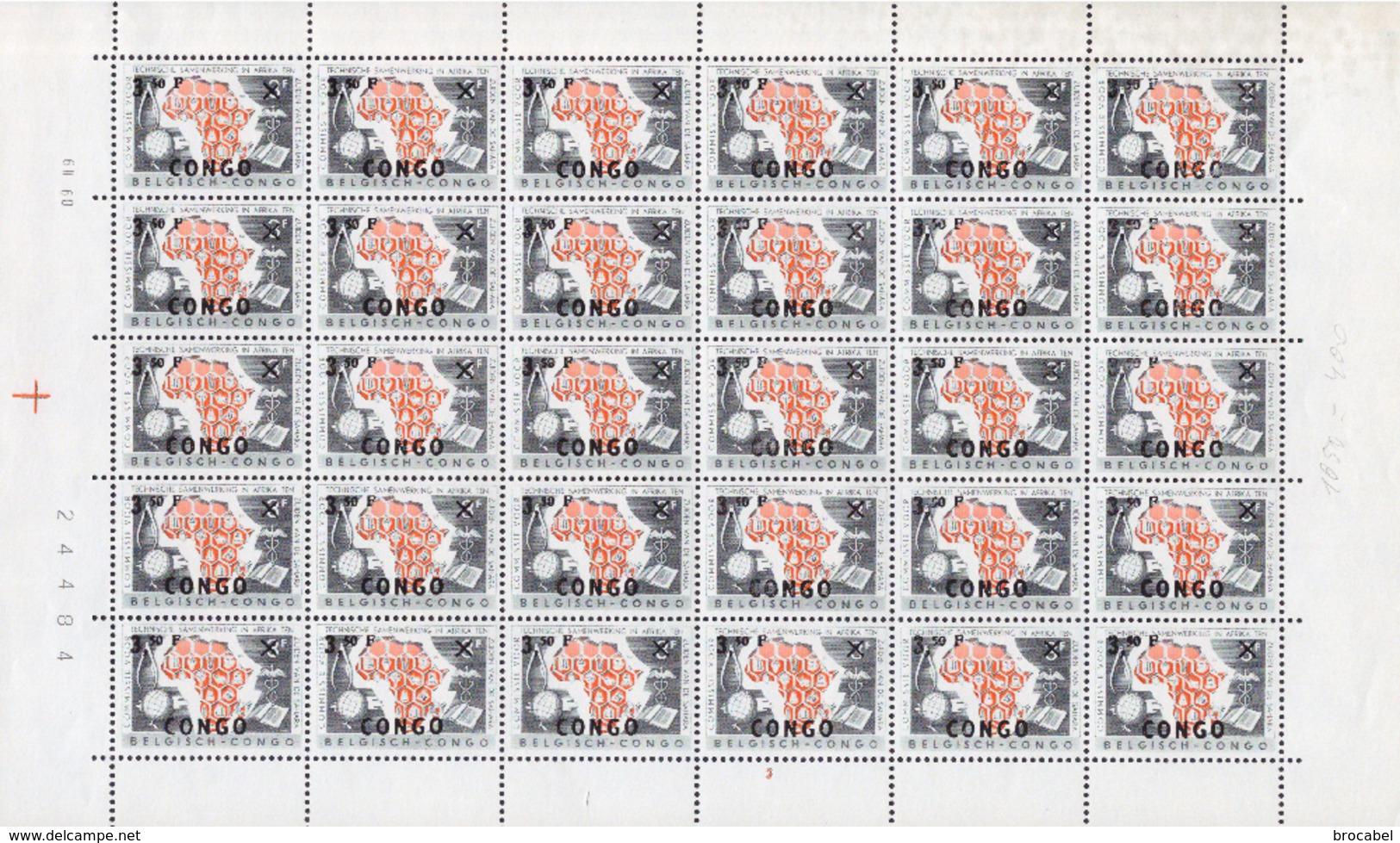 Congo 0414** 3,5op3F -  Feuille  / Sheet De 30 - MNH   Planche 3 - République Du Congo (1960-64)