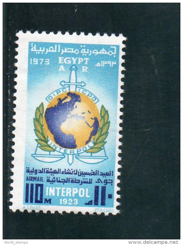 EGYPTE 1973 ** - Poste Aérienne