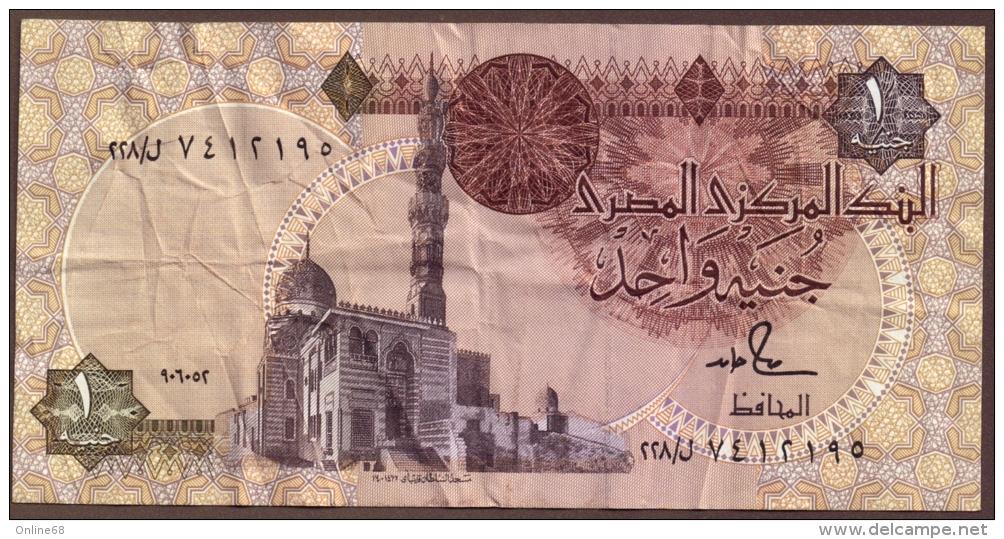 LOT 3 BILLETS : MEXICO-BRASIL-EGYPTE - Monnaies & Billets