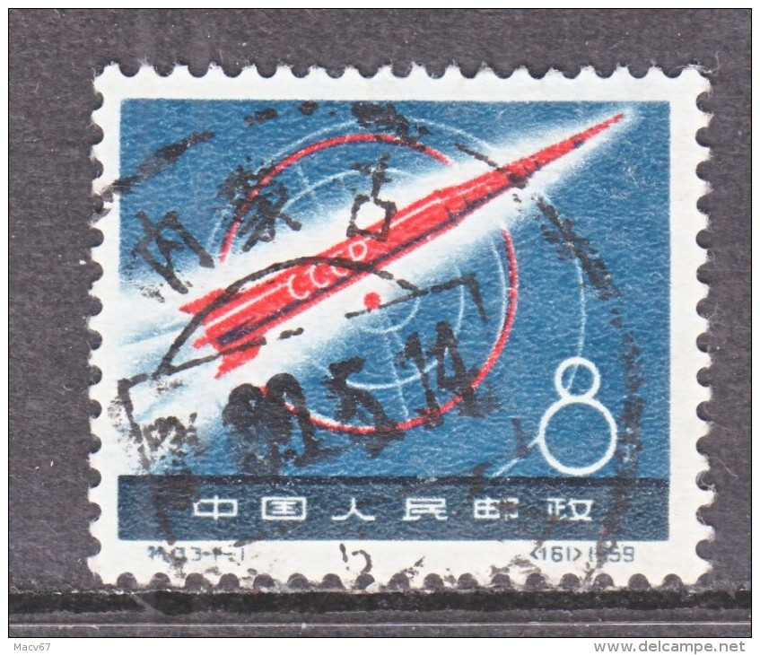 PRC  425   (o)   SPACE  ROCKET - 1949 - ... People's Republic