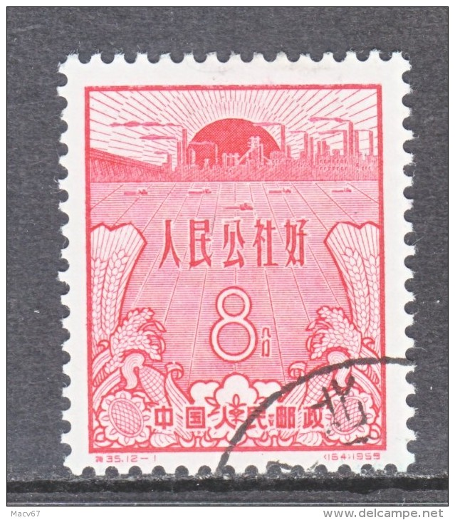 PRC  426   (o) - Used Stamps