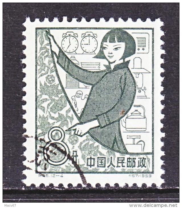 PRC  429   (o) - 1949 - ... People's Republic