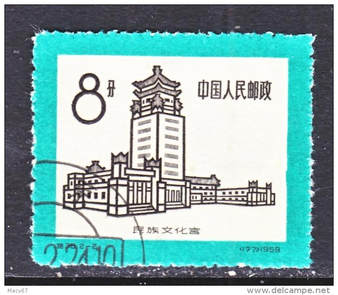 PRC  466   (o) - 1949 - ... People's Republic