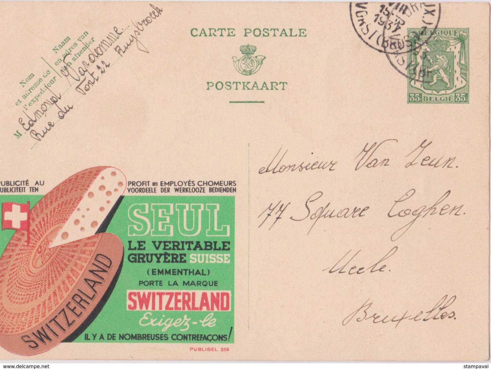 PUBLIBEL N° 259 - SWITZERLAND -  F- N - Enteros Postales