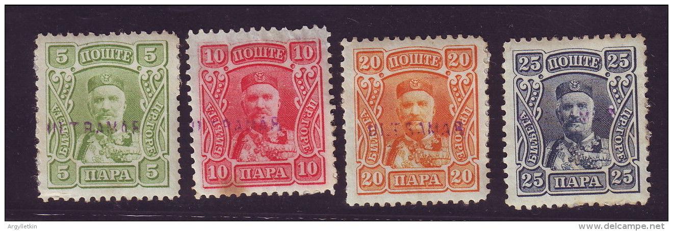 MONTENEGRO 1907 SPECIMEN OVERPRINTS - Montenegro