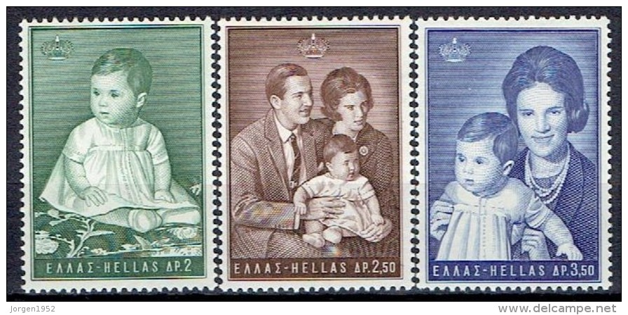 GREECE  # FROM 1966 STAMPWORLD  915-17** - Greece