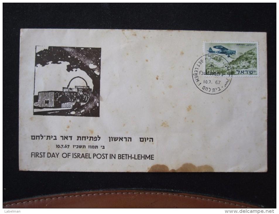 1967 PLANE IDF 6 DAYS WAR BETHLEHEM POO FIRST DAY POST OFFICE OPENING AIR MAIL STAMP ENVELOPE ISRAEL JUDAICA JERUSALEM - Israël