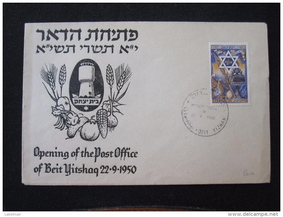 1950 KIBBUTZ BETH ITZHACK AGRICULTURE POO FIRST DAY POST OFFICE OPENING AIR MAIL STAMP ENVELOPE ISRAEL JUDAICA JERUSALEM - Israel