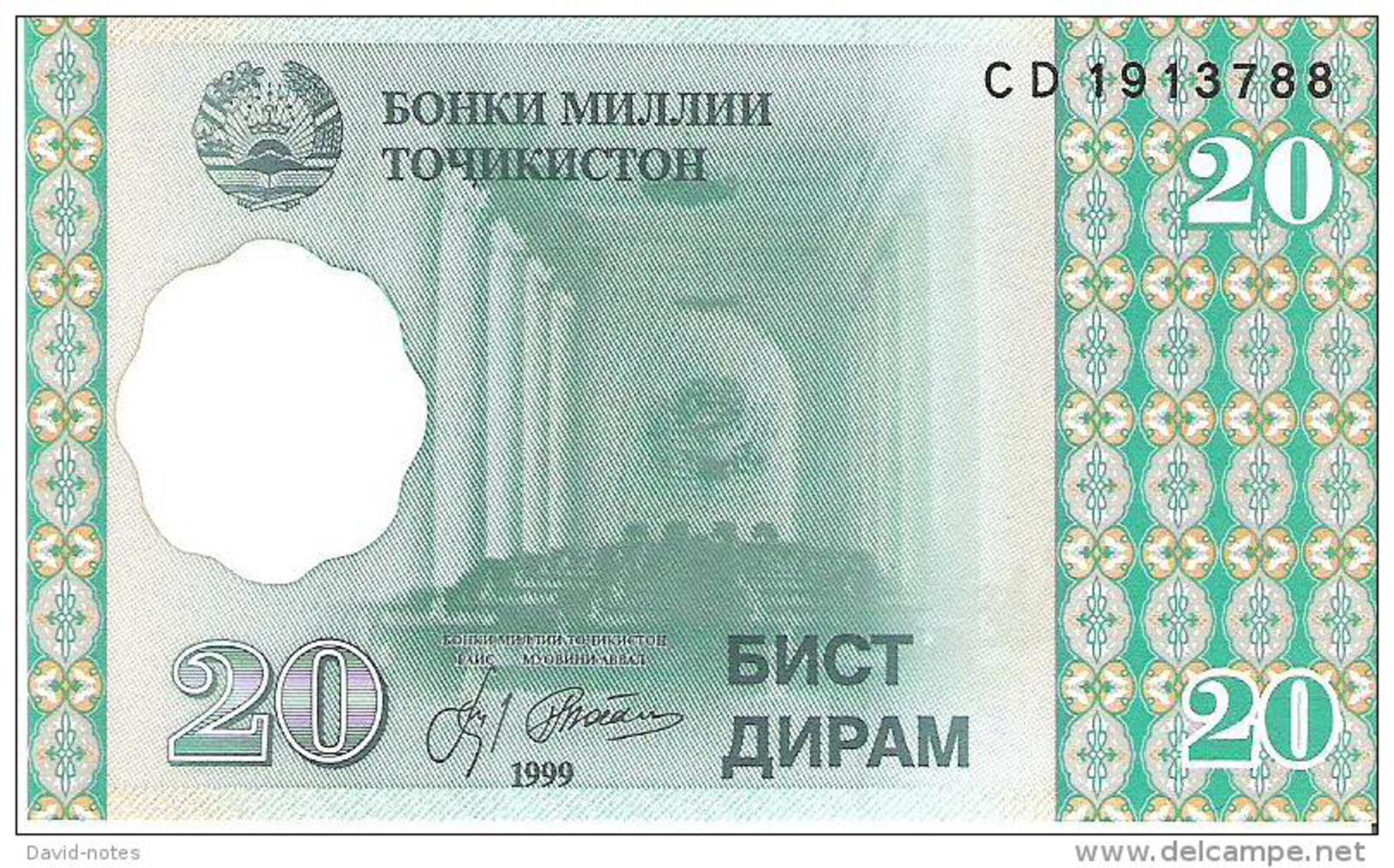 Tajikistan - Pick 12 - 20 Diram 1999 - Unc - Tajikistan