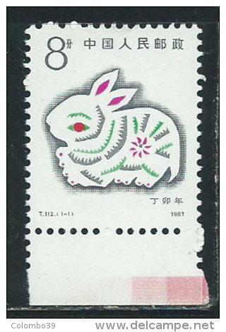 Cina Nuovo** 1987 - Mi.2101 - Nuovi