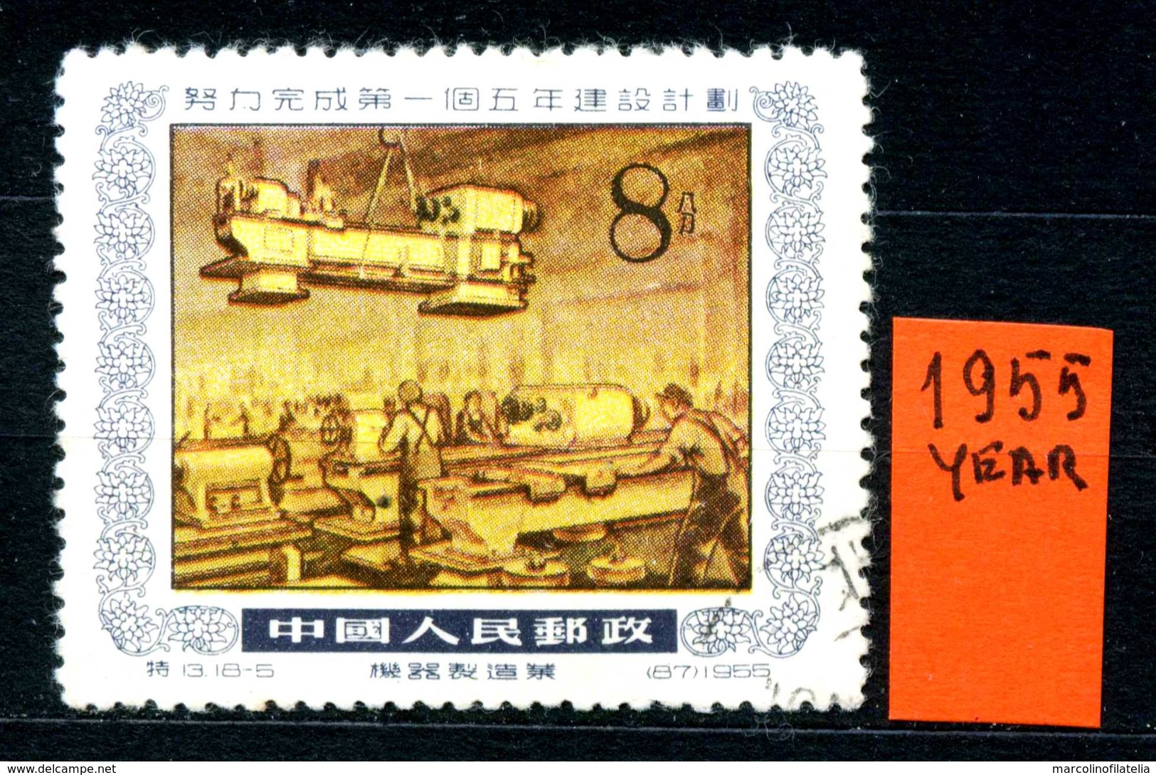 CINA - Year 1955 - Usato -used. - 1949 - ... People's Republic