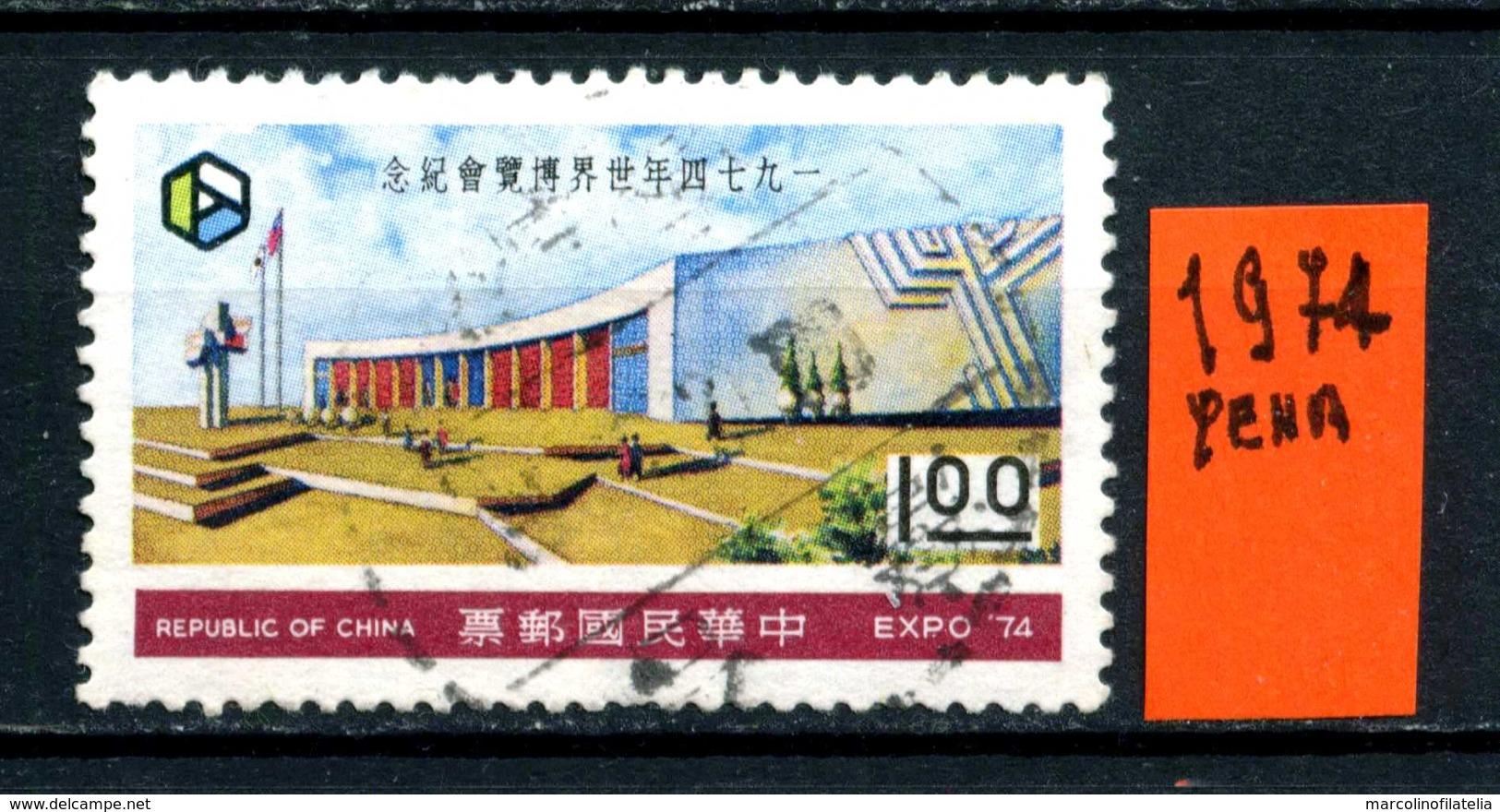 CINA - Year 1974 - Usato - Used. - Usati
