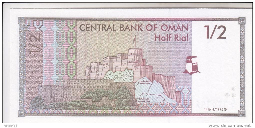 OMAN 1/2 RIAL 1995 P 33 UNC */* - Oman