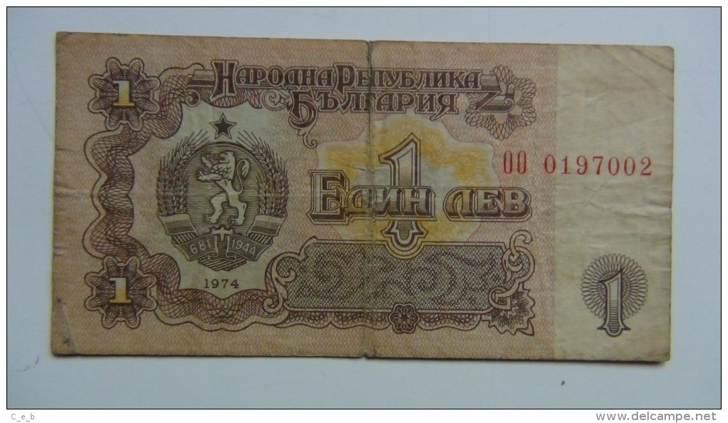 Billete Bulgaria. 1 Leba. 1974 - Bulgaria