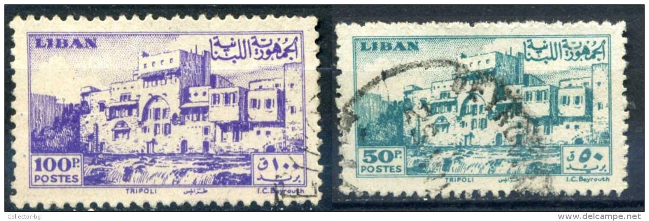 ULTRA RARE 50P+100P GRAND LIBAN LEBANON 1920 USED STAMP TIMBRE - Liban