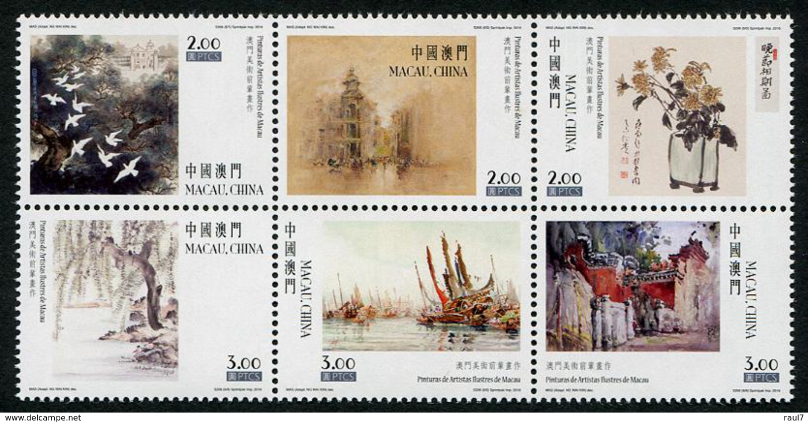 MACAU 2016 - Art, Peintures - 6 Val Neufs // Mnh - 1999-... Chinese Admnistrative Region