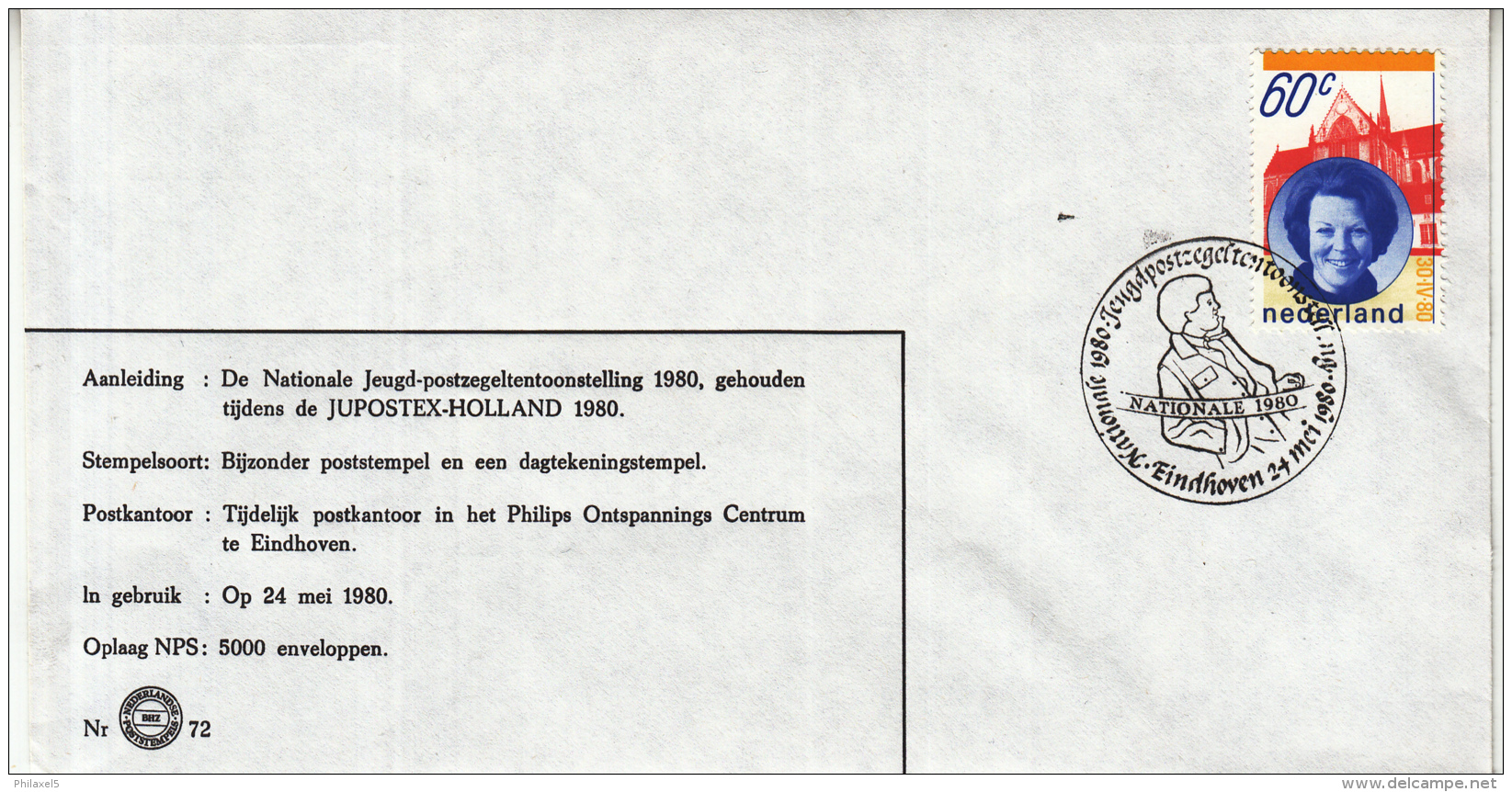 Nederland - 24 Mei 1980 - Nationale Jeugdpostzegeltentoonstelling JUPOSTEX - Z 72 - Marcofilie - EMA (Print Machine)
