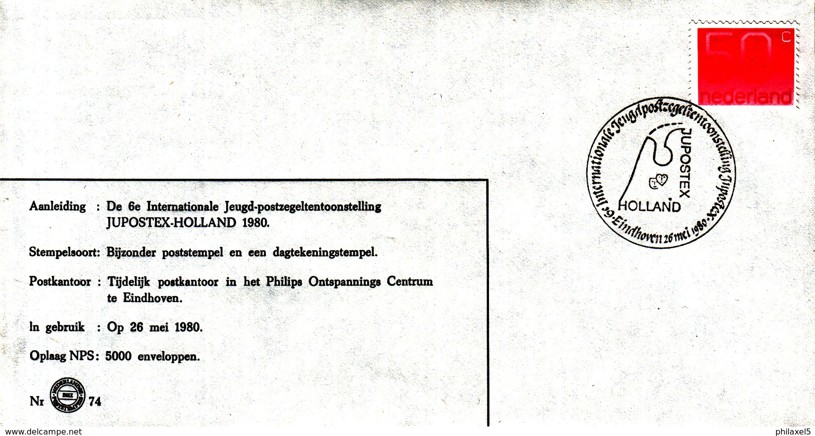 Nederland - 26 Mei 1980 - 6e Internationale Jeugd-postzegeltentoonstelling JUPOSTEX HOLLAND 1980 - Z 74 - Marcofilie - EMA (Print Machine)