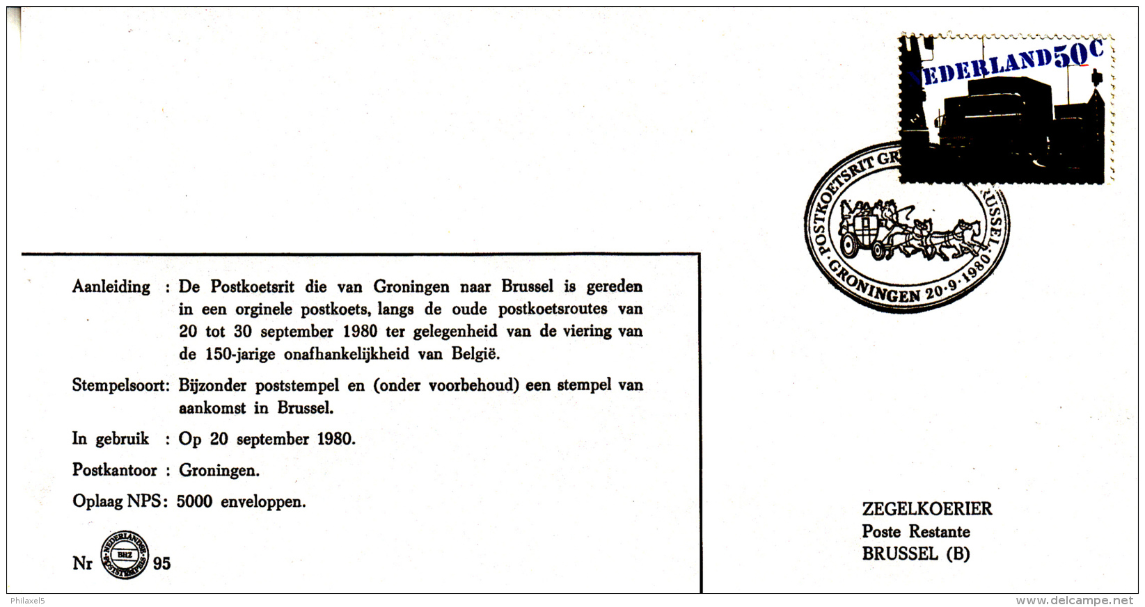 Nederland - 20 September 1980 - Postkoetsrit Van Groningen Naar Brussel - Z 95 - Marcofilie - EMA (Print Machine)