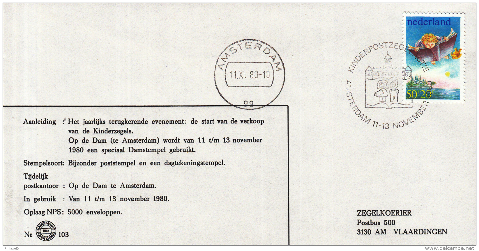 Nederland - 11/13 November 1980 - Kinderpostzegelactie Amsterdam - Damstempel - Z 103 - Marcofilie - EMA (Print Machine)