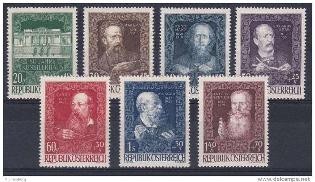 Österreich 1948, ANK 924- 930 **, 80 Jahre Wiener Künstlerhaus, (ANK 66.-€) - 1945-.... 2. Republik
