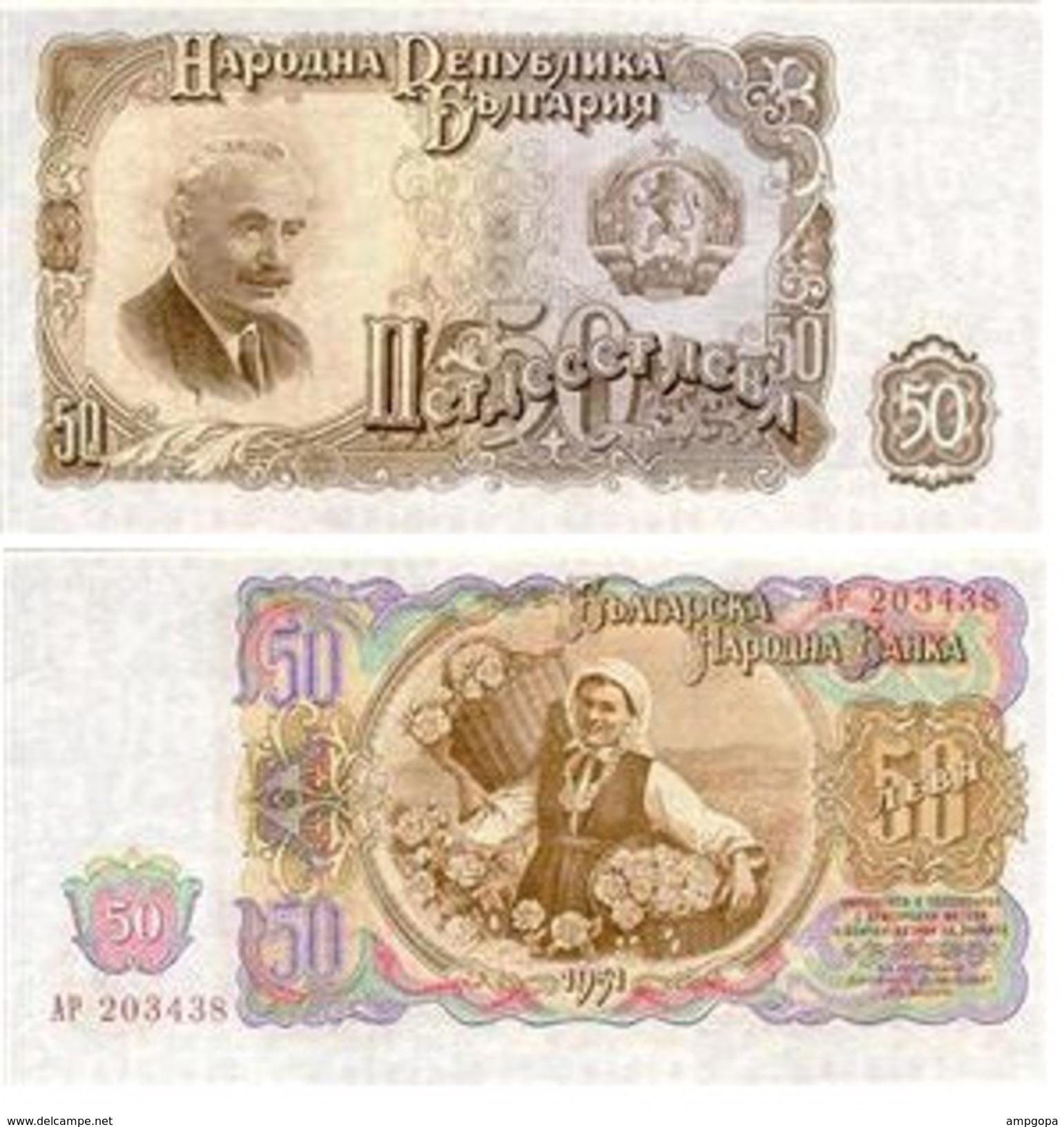 Bulgaria 50 Levas 1951 Pick 85.a UNC - Bulgaria