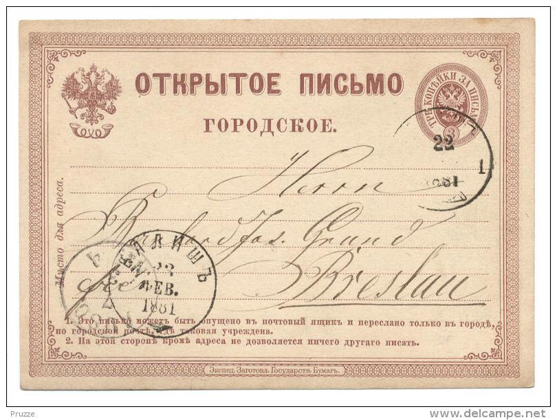 Ganzsache Russisch Polen, Kalisz 1881 Nach Breslau - ....-1919 Übergangsregierung