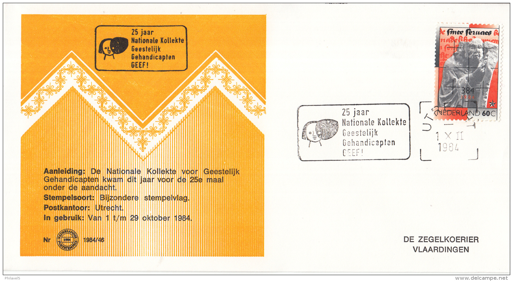 Nederland - Zegelkoerier Nederlandse Poststempels - 25 Jaar Nationale Kollekte Geestelijk Gehandicapten - Nr. 1984/46 - Marcofilie - EMA (Print Machine)