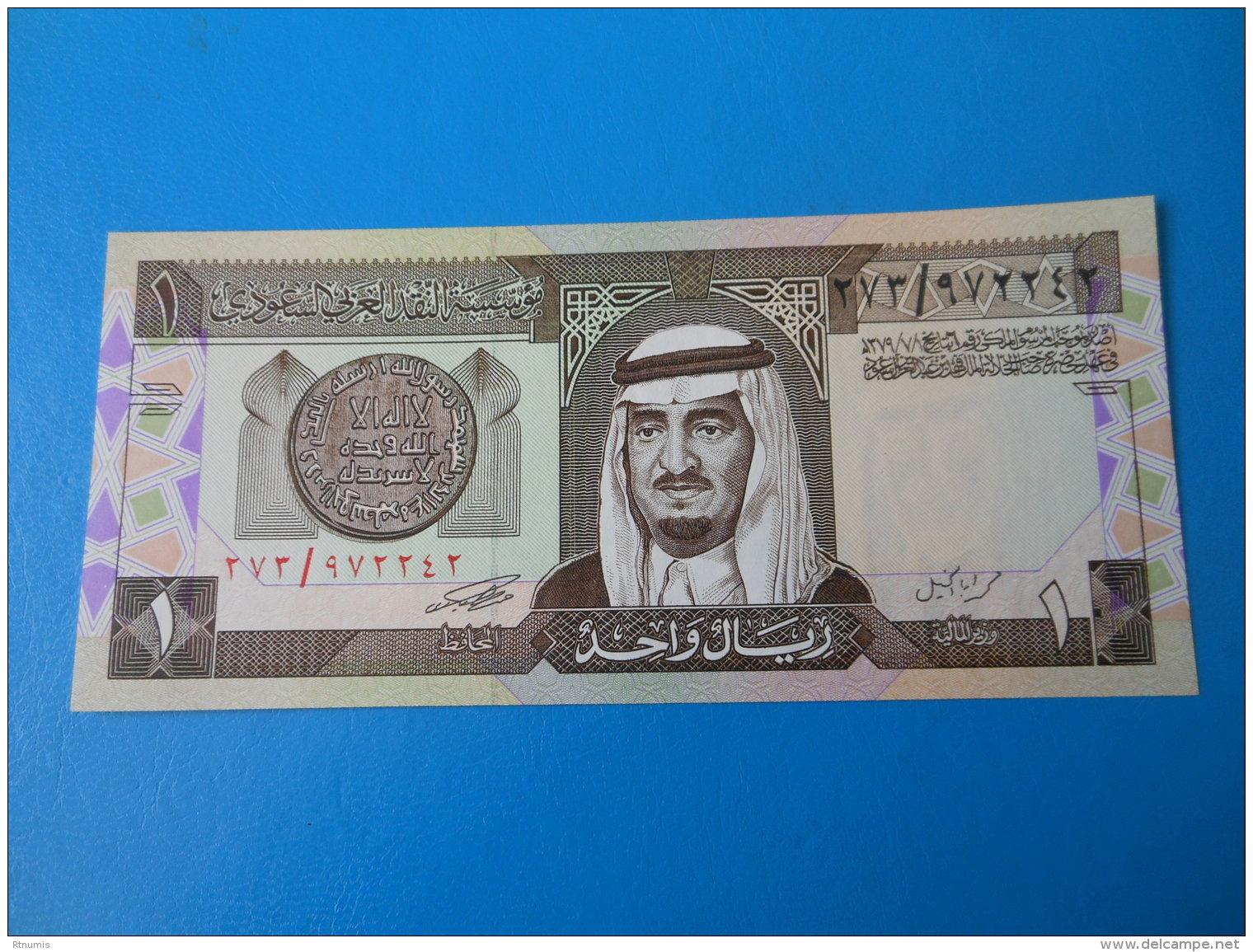 Arabie Saoudite Saudi Arabia 1 Riyal 1984 P.21 Sign. 5 UNC - Arabie Saoudite