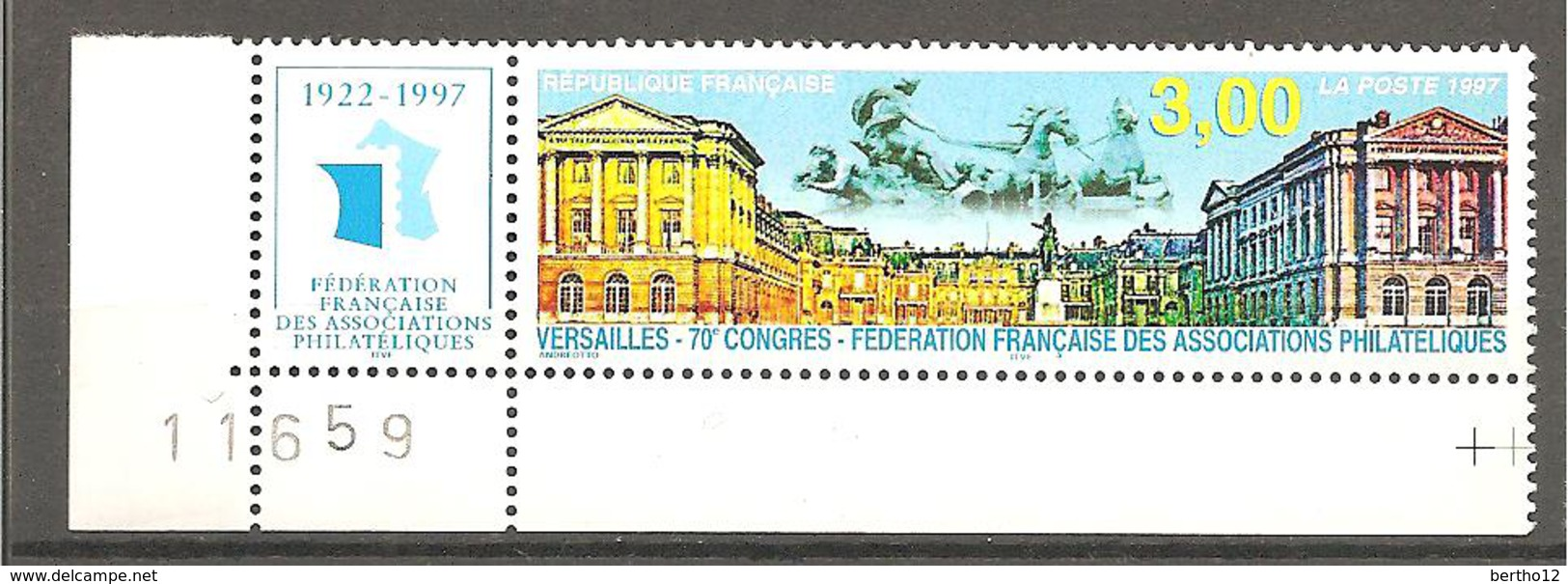 France - 1997 - Versailles - 70e Congrès Fédération Française Des Associations - Frankreich
