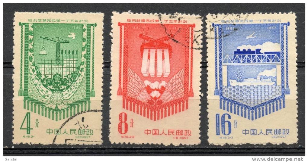 China Chine : (7007) C45(o) Accomplissement De Premier Plan Quinquennal  SG1739/41 - 1949 - ... People's Republic
