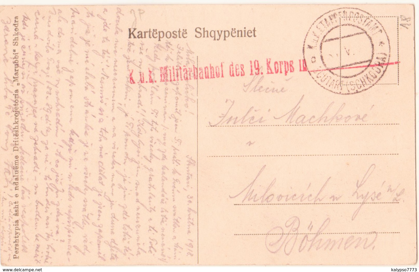 Shkodra , Skadar , Scutari , Coffee Shop , Super  Feldpost 1918 - Albanie