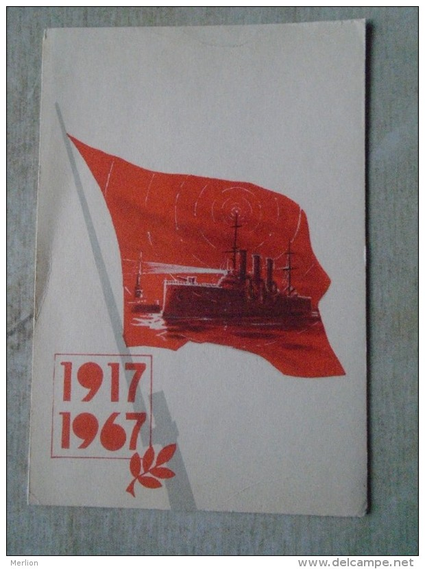 D142313  QSO -  RADIO  AMATEUR   Card - Russia  Moscow URSS  1970  -1917-1967  Flag  Battleship - QSL-Kaarten
