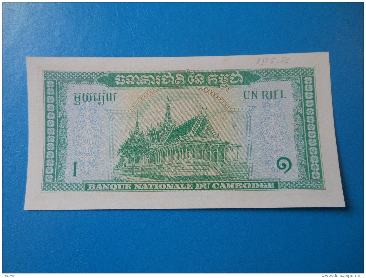 Cambodge Cambodia 1 Riel 1972 P4c UNC - Cambodia